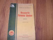 Damian Stanoiu - Necazurile parintelui Ghedeon ( ed.a ll-a )