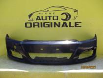 Bara fata Opel Astra H 2004-2005-2006-2007 WDS7NZ76H8