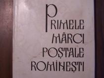 Primele marci postale romanesti 1858 - 1865 - Val. Tebeica