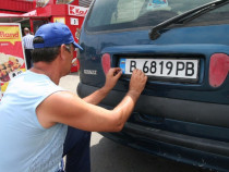 Inmatriculari Bulgaria - Rapid,Ieftin,Sigur,Experienta 7ani