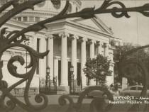 Carte postala Bucureşti 1963 Ateneul Republicii Populare