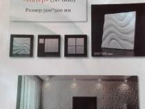 Nou panouri decorative 3d calitate superioara