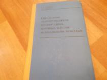 Carte de matematica, in limba rusa, nr 62