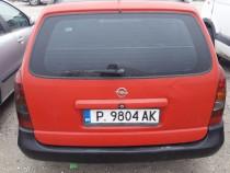 Haion Opel Astra G