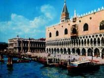 Veneţia, San Marco, ilustrată circulată