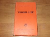 Ionel Teodoreanu - Intoarcerea in timp ( editia 1941, rara )
