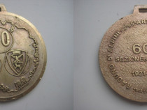 Medalia Artileria de Munte bronz 60 ani aniversare.