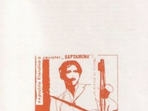 Prima expoziţie filatelică a revistei Săptămâna, martie1973