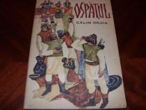 Calin Gruia - Ospatul ( 1966, cu ilustratii color ) *