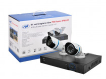 Kit supraveghere video PNI House IPMAX2 - NVR 12CH 960P