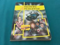 Almanah anticipația *1993