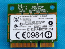 Modul wireless Broadcom BCM94313HMGB HP 625