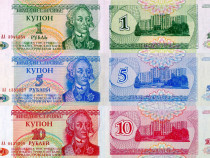 Lot 13 bancnote TRANSNISTRIA 1993-2012 - UNC