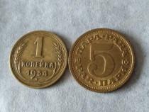 1 COPEICA URSS 1934 si 5 PARA