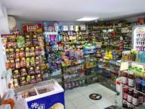 Afacere la cheie- Magazin / Minimarket