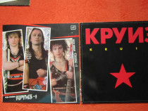 Vinil Круиз -Круиз 1 & Kruiz-2xLP Thrash, Heavy Metal,Hard