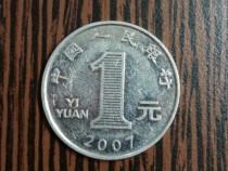 Moneda. 1 Yuan 2001.