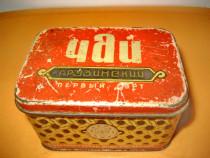 9920-Cutie ceai veche Rusia metal. Marimi:8/6/5 cm.