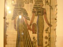 Papirus Israel
