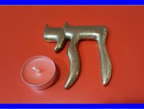 Semn Religios: Numele lui Dumnezeu in ebraica. Evrei.Iudaism