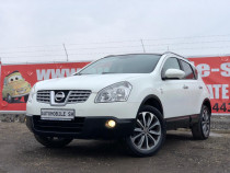 Nissan qashqai 2010, 1.5 diesel, trapa panoramica rate