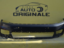 Bara fata Volkswagen Passat B8 Alltrack 2015-2019