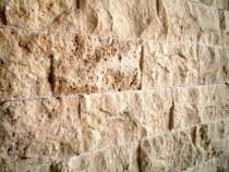 Piatra naturala pentru placat garduri si suprafețe verticale