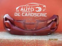 Bara fata Nissan Juke 2010-2011-2012-2013-2014 MPHBFVBJLZ