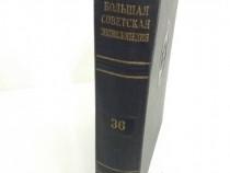 Marea enciclopedie sovietică*volumul nr. 36/ 1955