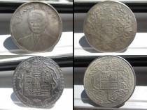 Monede aniversare China dupa originale antice,metal argintat
