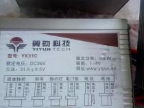 Controler trotineta 36V sau 24V-500W