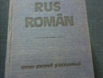 Dictionar Roman-Rus Rus-Roman 1983