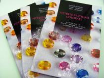 Carte - Manual- Pietrele Pretioase Colorate