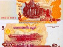 Lot 5 bancnote cambodia 2001-2007 - unc