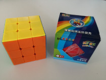 Cub Rubik Shengshou Rainbow Stickerless 3x3x3
