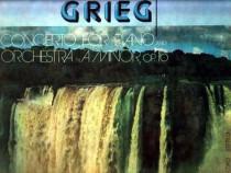 Grieg, LP vinil