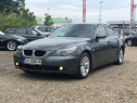 BMW 525 diesel, 2005, Navigație, posibilitate = RATE =