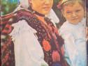 Almanah Femeia 1978