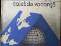 Almanah Lumea 1987 Caiet de vacanță