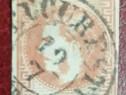 1869 Carol cu favoriţi 18 bani