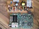 """Modul LG 32"""" digital SFT-1027A .SFT-9005A"""