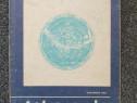ASTRONOMIE MANUAL PENTRU CLASA A XII-A - Gheorghe Chis