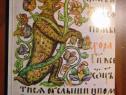 Slujebnicul mitropolitului Stefan al Ungrovlahiei