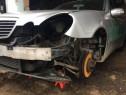 Capota/Trager/Radiator/Intercooler/fuzeta Mercedes E w211