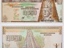 Lot 4 bancnote guatemala 1998-2012 - unc