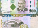 Lot 4 bancnote TANZANIA 2010-2015 - UNC