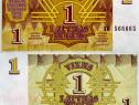 Lot 2 bancnote letonia 1992 - unc