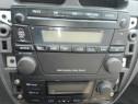 Radio Premacy
