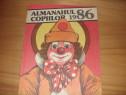 Almanahul copiilor 1986 ( rar, format mare, benzi desenate )