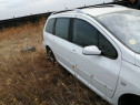 Oglinzi electrice Peugeot 307 Craiova